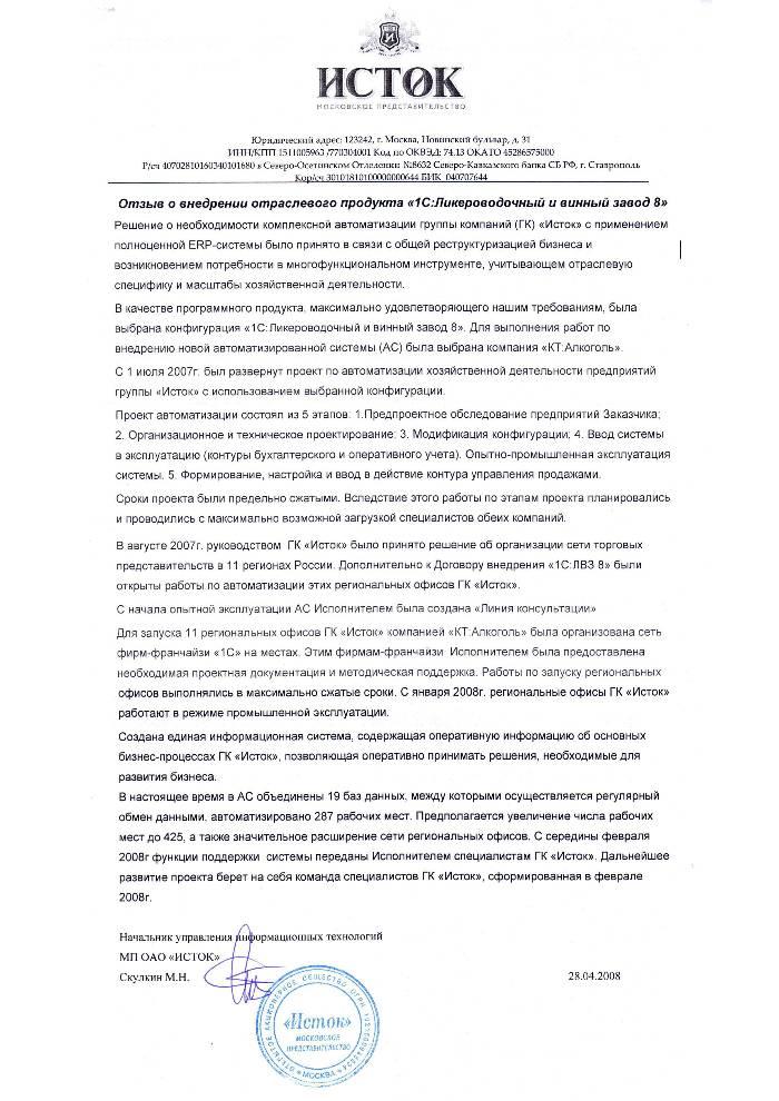 Последние новости касимов рязанской области